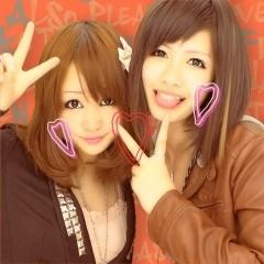 金籐清花  公式ブログ/プリ(^ω^)♪ 画像1