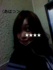 金籐清花  公式ブログ/あけてー(笑) 画像1