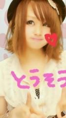 金籐清花  公式ブログ/マイペースキョロキョロ 画像1