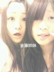 金籐清花  公式ブログ/金籐姉妹でラヴ注入(笑 画像2