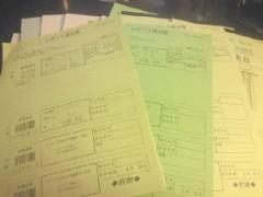 金籐清花  公式ブログ/ 息抜き大切(^ω^)♪ 画像3