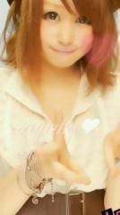 金籐清花  公式ブログ/マイペースキョロキョロ 画像2
