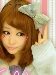 金籐清花  公式ブログ/ポテサラ 画像2