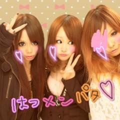 金籐清花  公式ブログ/タコライスの日♪ 画像2