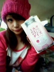 金籐清花  公式ブログ/ミルクのマルク 画像2