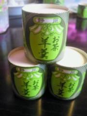 金籐清花  公式ブログ/ 好きなもの:割れたうなぎパイ(*^^*)(笑) 画像1