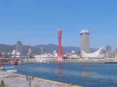 赤西まい 公式ブログ/神戸に帰ったょ〜 画像1