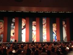 仲俣雅章 公式ブログ/夢と挑戦のスーパー歌舞伎�「ワンピース」! 画像3