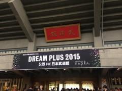 仲俣雅章 公式ブログ/DREAM PLUS 2015 Road to 武道館! 画像2