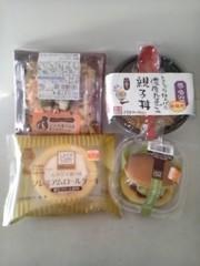 木戸美歩 公式ブログ/ローソン 画像1