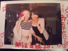 木戸美歩 公式ブログ/結婚式 画像1