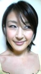 木戸美歩 公式ブログ/おみやげ 画像1