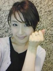 木戸美歩 公式ブログ/おはようございます 画像1