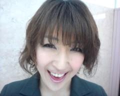木戸美歩 公式ブログ/お仕事 画像1