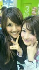 木戸美歩 公式ブログ/サンシャインステージ 画像1