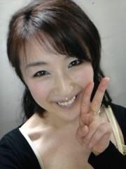 木戸美歩 公式ブログ/明日も 画像1