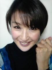 木戸美歩 公式ブログ/まもなく 画像1