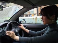 木戸美歩 公式ブログ/運転 画像1