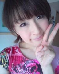 木戸美歩 公式ブログ/明日。。。 画像1