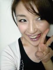 木戸美歩 公式ブログ/ラーメン博物館 画像3