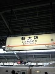 木戸美歩 公式ブログ/元気になって 画像2