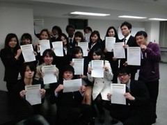 木戸美歩 公式ブログ/エクスパンド&署名 画像1