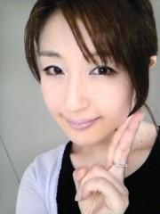 木戸美歩 公式ブログ/元気です 画像1