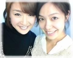 木戸美歩 公式ブログ/会社 画像1