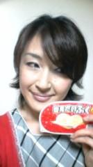 木戸美歩 公式ブログ/はまってます〜 画像1