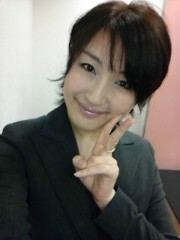 木戸美歩 公式ブログ/国際フォーラム 画像3