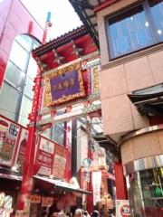 木戸美歩 公式ブログ/中華街 画像1