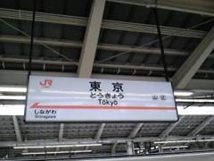木戸美歩 公式ブログ/神戸に 画像1