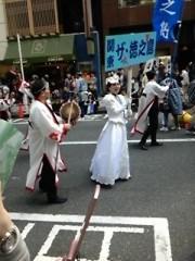 木戸美歩 公式ブログ/ありがとうございます♪ 画像2