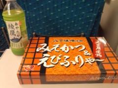 木戸美歩 公式ブログ/台風と共に… 画像2