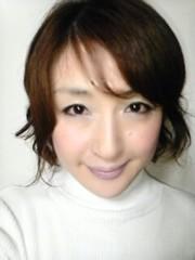 木戸美歩 公式ブログ/ご報告☆ 画像1