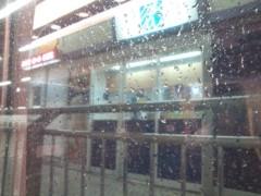 木戸美歩 公式ブログ/台風と共に… 画像1