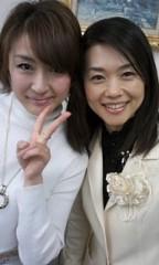 木戸美歩 公式ブログ/お友達と 画像1