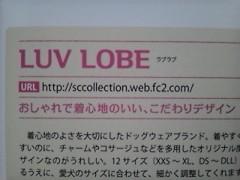 木戸美歩 公式ブログ/名前が。。。 画像2