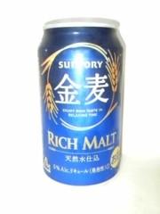 木戸美歩 公式ブログ/お酒 画像1