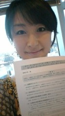 木戸美歩 公式ブログ/署名 画像1