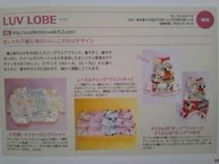 木戸美歩 公式ブログ/名前が。。。 画像1