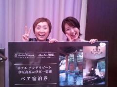 木戸美歩 公式ブログ/結婚式 画像2