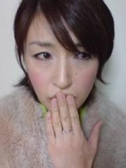 木戸美歩 公式ブログ/前歯 画像1