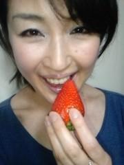 木戸美歩 公式ブログ/おっきないちご☆ 画像1