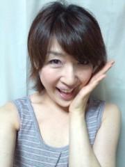 木戸美歩 公式ブログ/作りました 画像2