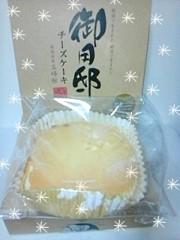 木戸美歩 公式ブログ/チーズケーキ 画像1