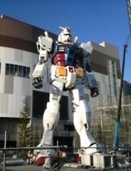 木戸美歩 公式ブログ/お台場 画像3