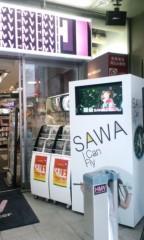 SATOMi 公式ブログ/★ 画像2