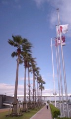 SATOMi 公式ブログ/カリフォルニア!! 画像1