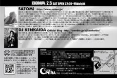 SATOMi 公式ブログ/2/5は移籍後初ライヴ★ 画像2